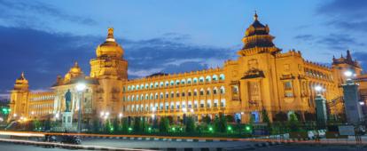 Bengaluru image cap